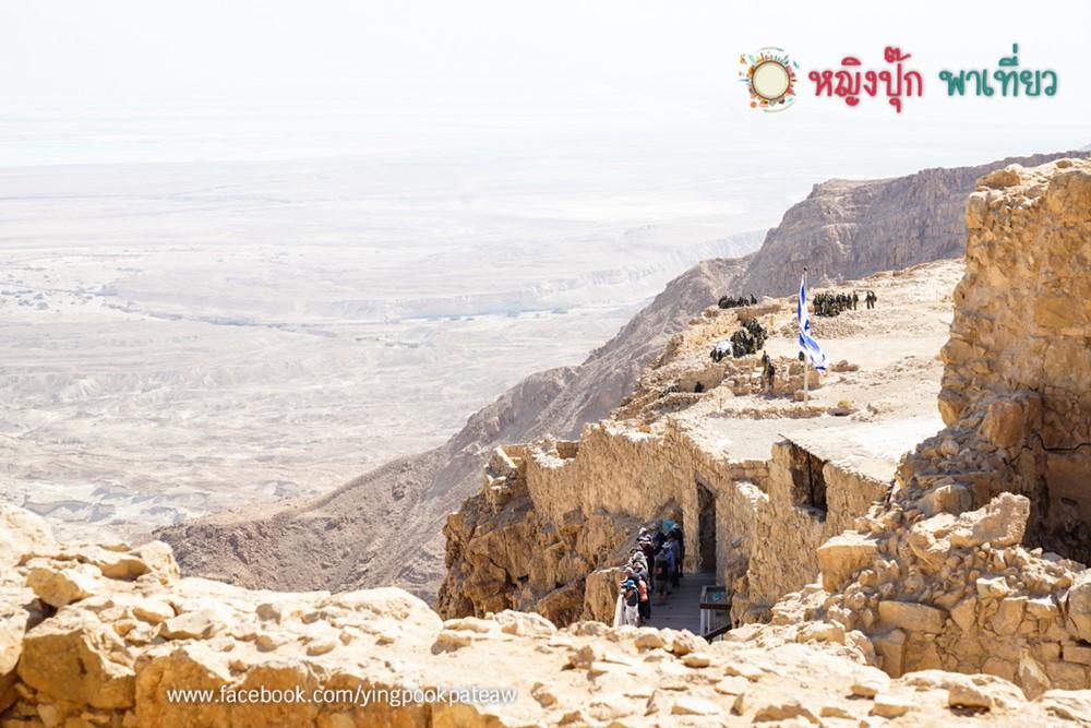 เที่ยวป้อมปราสาทมาซาดา Masada Fortress อิสราเอล