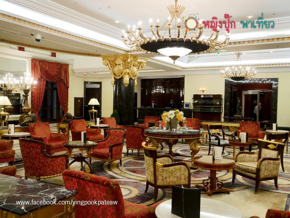 โรงแรม The Ritz-Carlton, Moscow รัสเซีย