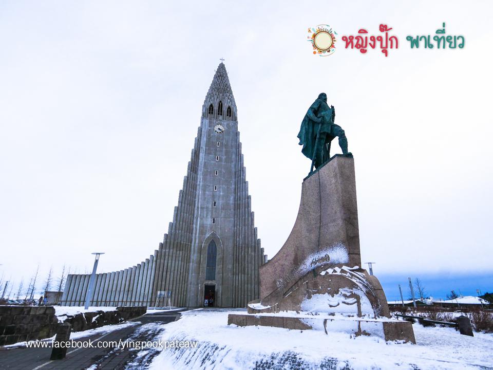 เที่ยวโบสถ์ฮอลล์กริมสเคิร์กยา Hallgrimskirkja, Reykjavik ไอซ์แลนด์