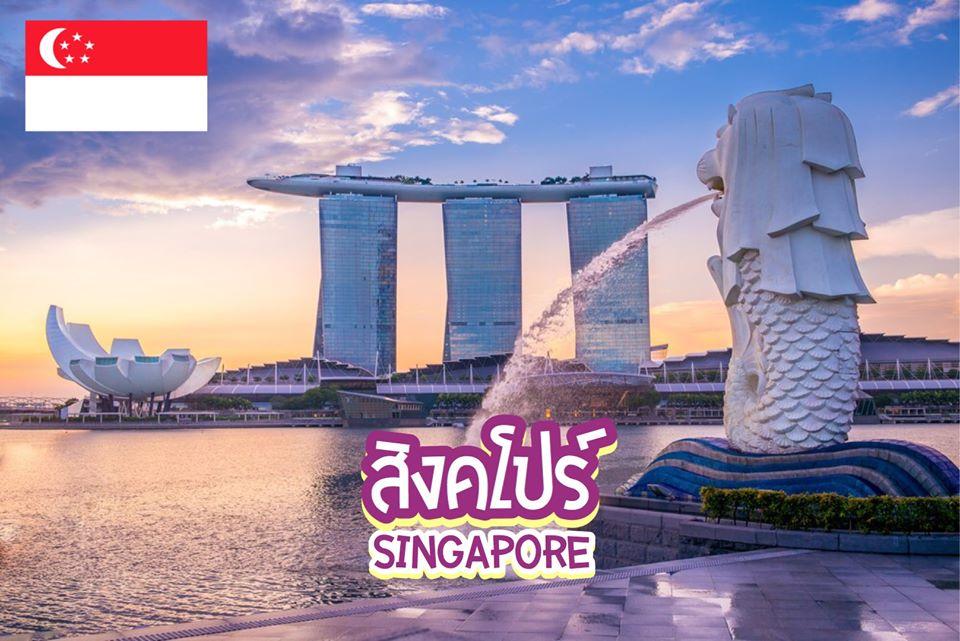 15 สุดยอดสถานที่ท่องเที่ยวในสิงคโปร์ Singapore